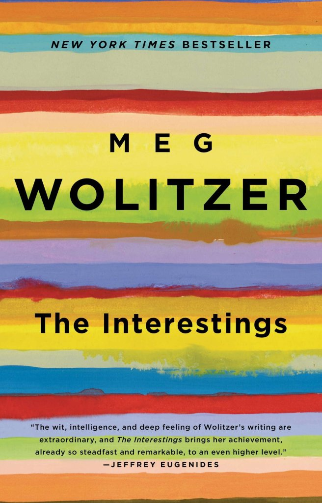 The cover shows the title and author's name against a background of brightly colored, wavy stripes in blues, greens, yellows, purples, oranges, and reds.