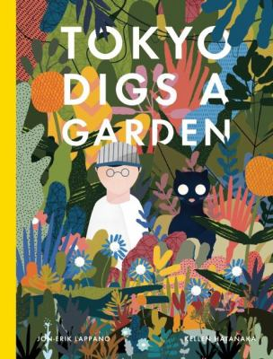The cover depicts a boy and a black cat in a dense garden of flowers and tropical plants, in shades of blue, green, yellow, and mauve.