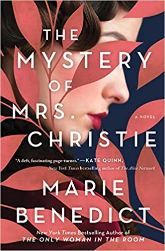 The book cover shows a brunette woman with red lips in profile against a blue background, with a frond of peach-colored leaves in the foreground. One of the leaves obscures her eye, which gives her a mysterious appearance.