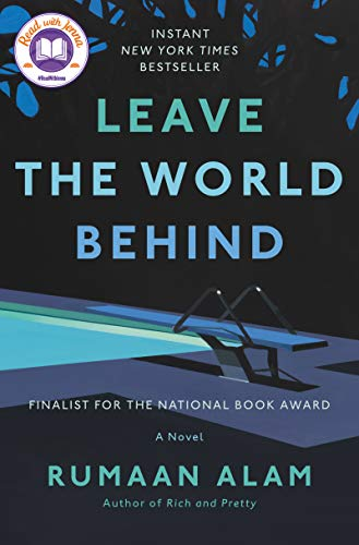 The cover shows tree branches in a dark silhouette with dark blue sky, with the corner of a turquoise swimming pool and a lighter blue diving board with triangular metal handles in the foreground. The title, in block letters, is in complimentary shades of turquoise and blue.